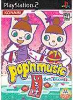 pop'n music IROHA
