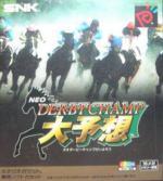 Neo Derby Champ Daiyosou