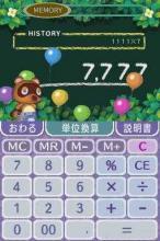 Animal Crossing Calculator