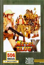 Metal Slug X: Super Vehicle – 001