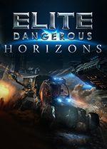 Elide Dangerous Horizons Season Pass PC Box Art Coperta