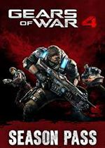 Gears of War 4 Season Pass Box Art Coperta