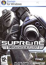 Supreme Commander PC Box Art Coperta
