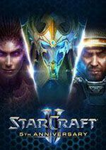 Starcraft 2 Battle Chest The Complete Trilogy PC Box Art Coperta