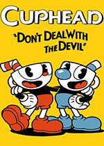 Cuphead PC Box Art Coperta