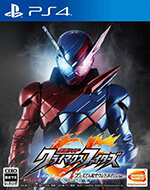 Kamen Rider: Climax Fighters