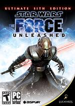 Star Wars The Force Unleashed Ultimate Sith Edition PC Box Art Coperta
