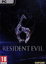 Resident Evil 6 PC Box Art Coperta