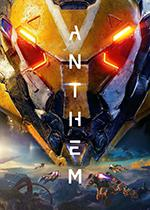 Anthem PC BoxArt Coperta