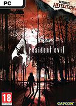 Resident Evil 4 HD Ultimate Edition PC BoxArt Coperta